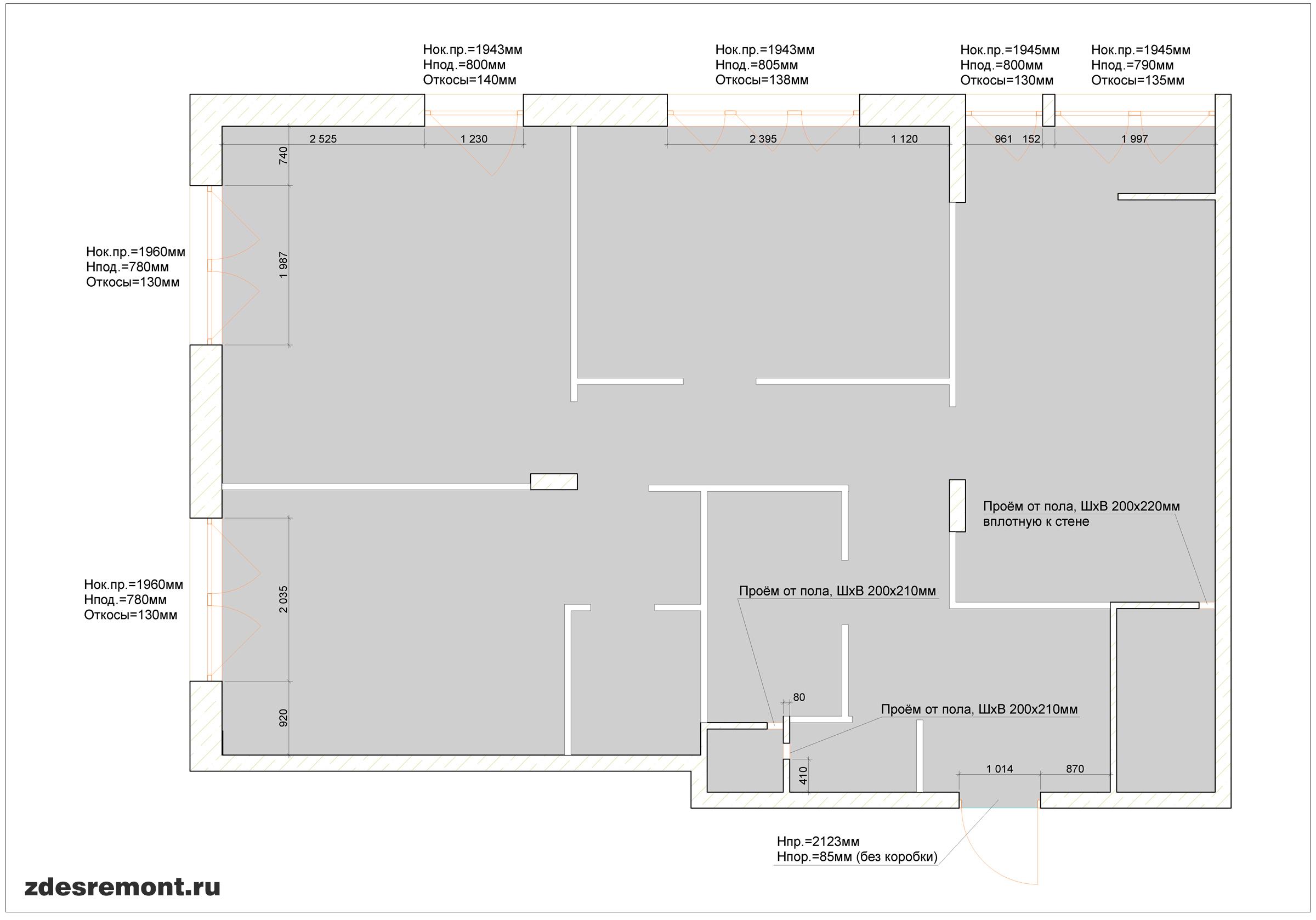 Обмер квартиры ArchiCad - проёмы