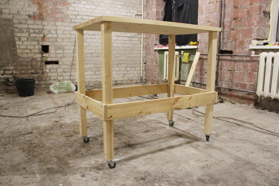 стол для ремонта